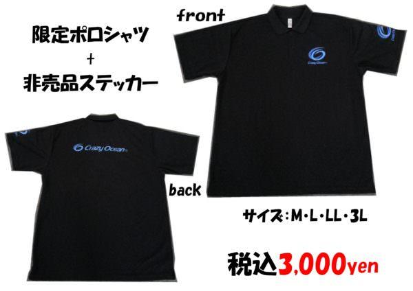 ポロシャツA3POP-001