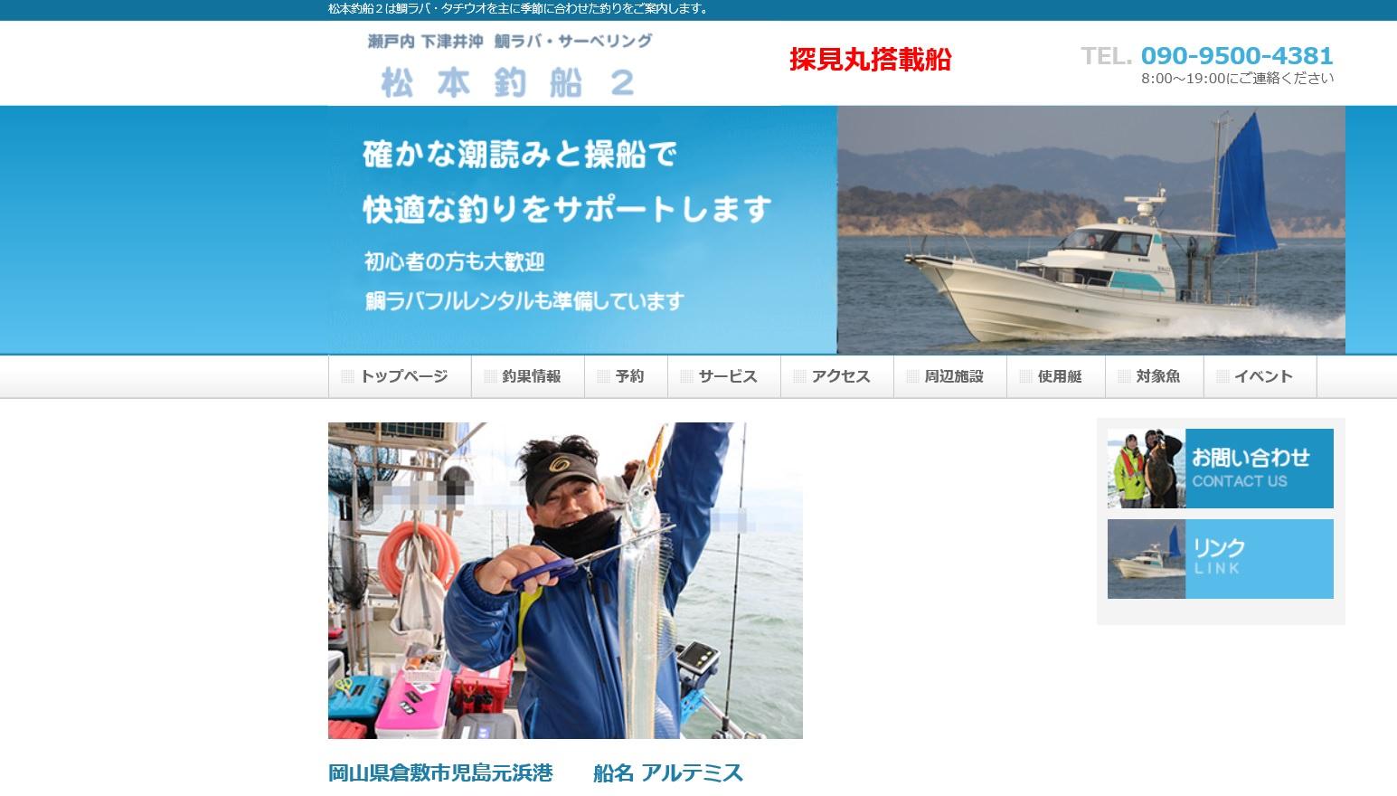 岡山では水深20m前後でメタボスイマー炸裂