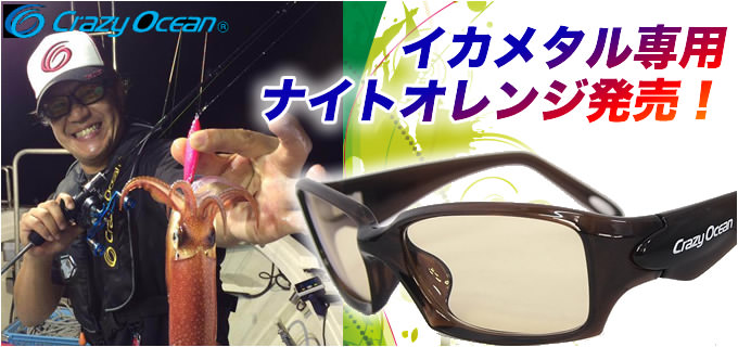 b-sunglasses01