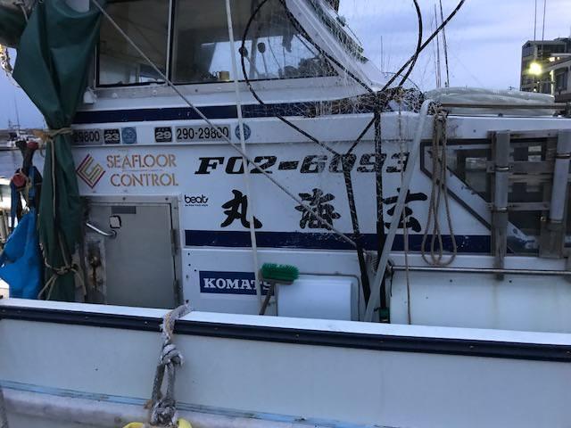 福岡糸島市玄海丸さんでフラッシュジギング