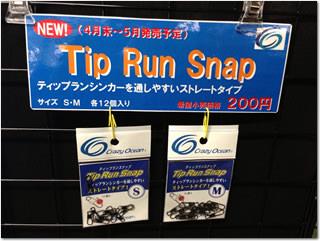 Tip Run Snap